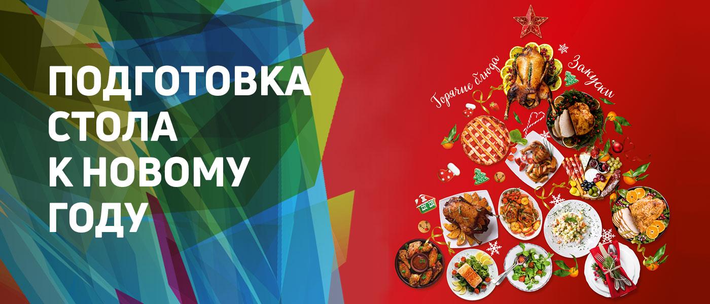 Обложка: Каталог блюд на заказ к праздничному столу