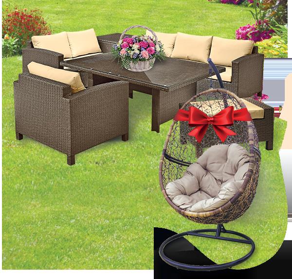 Комплект мебели + кресло в подарок