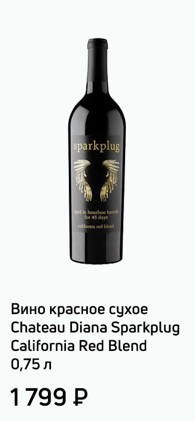Вино красное сухое Chateau Diana Sparkplug California Red Blend 0,75 л