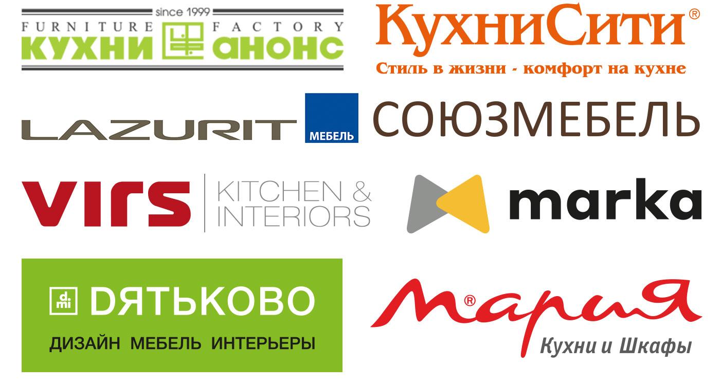 Логотипы. Кухни